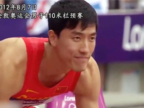 刘翔上节目没谈两次退赛!重提04奥运为国争光:那是我的转折点