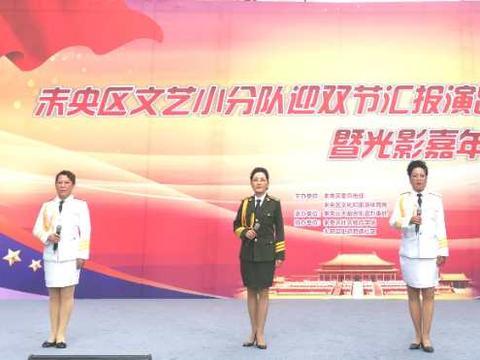 """西安市未央区""""惠民演出+N""""新模式受到群众的称赞"""