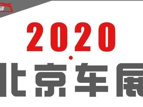 2020北京车展的M5 2021款,表现怎么样?来自百家号/尚车评
