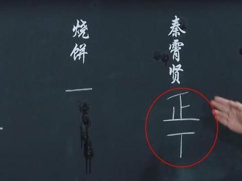 德云社团综第六期,秦霄贤相声得分第一,郭德纲却发文给他泼冷水