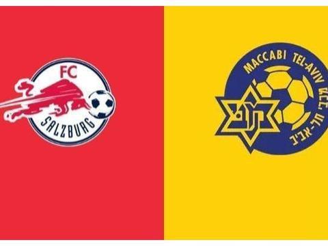 2020-21赛季欧冠附加赛次回合萨尔茨堡红牛vs特拉维夫马卡比