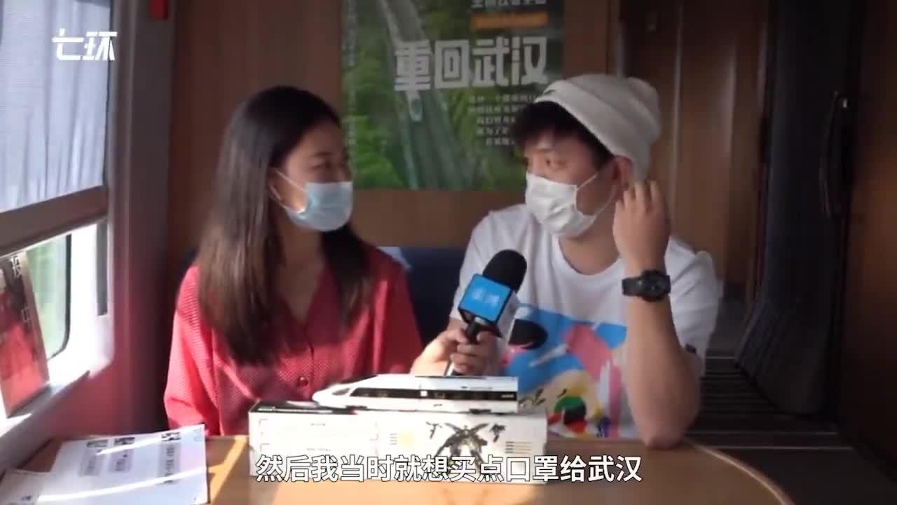抗疫志愿者赴汉前写墓志铭:一生赤诚未食烟火