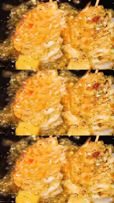 菠萝蒜蓉大虾,光听名字就很奇怪……