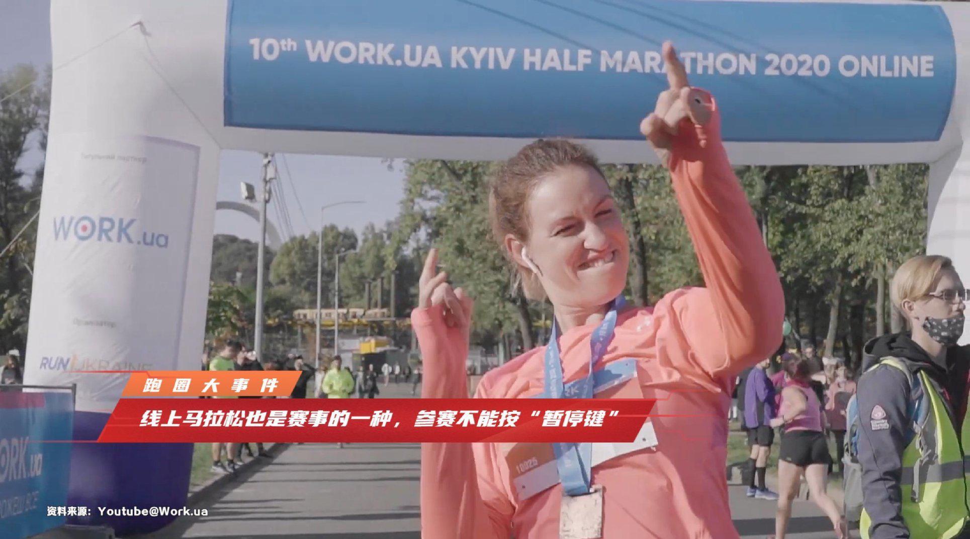 跑线上马拉松,你会在比赛中暂停手表自欺欺人吗?
