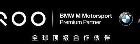 """iQOO&BMW联合定制,iQOO 5 Pro的""""靓""""点在这儿!"""