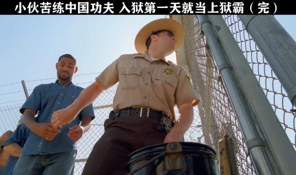 小伙苦练中国功夫 原因让人无语!