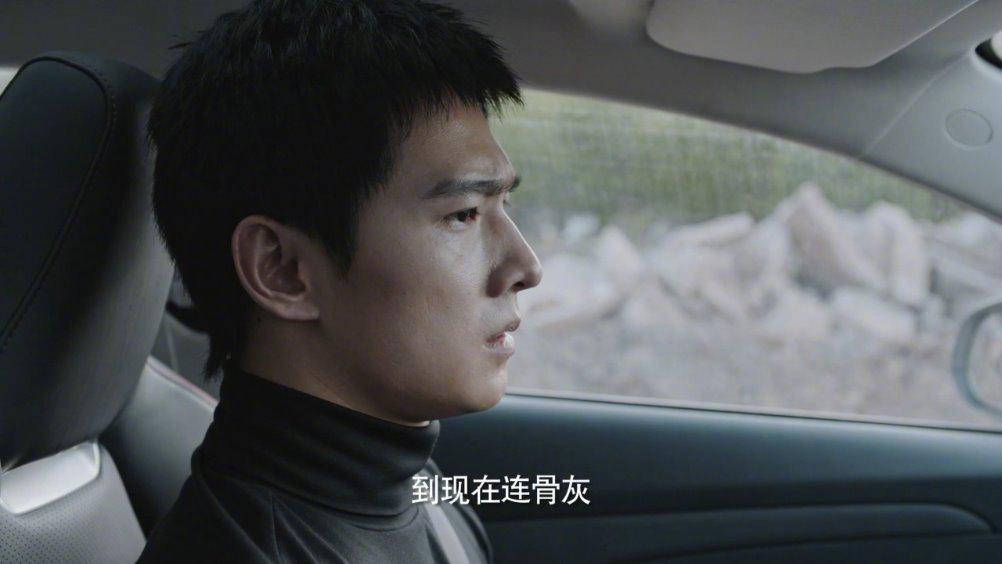 乐彬@杨洋 师兄程俊@任重 的父亲心脏病突发去世……