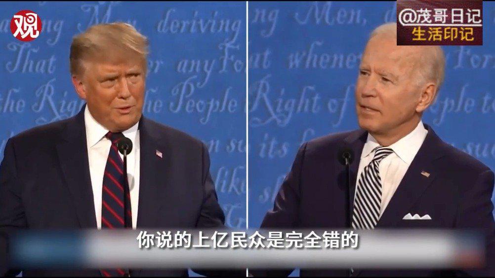 特朗普和拜登的第一场辩论赛,相互不停插话和吵架……