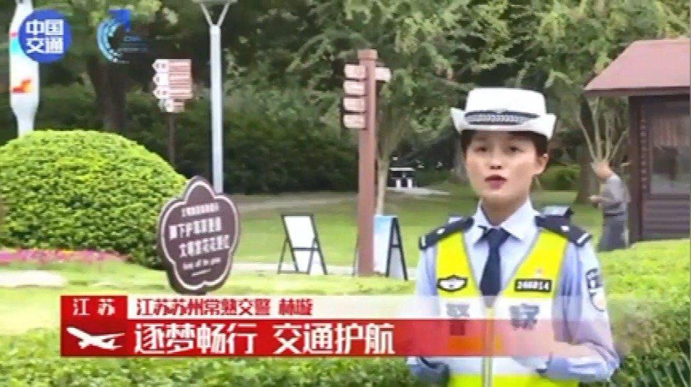 畅行中国,交警同行苏州 常熟小城与秀美的尚湖相依