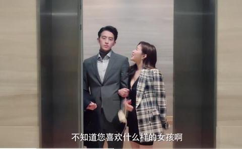 制片人被女明星电梯求爱,男主这操作让人直接社死,看得太爽