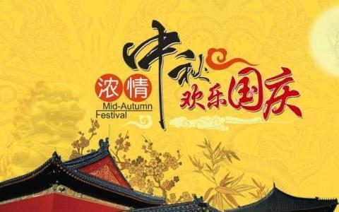 王铭鑫美联储称近零利率或维持长达三年 黄金能否迎来金秋十月?