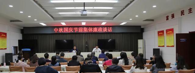 """河南渑池检察院在国庆中秋前推出""""双节"""