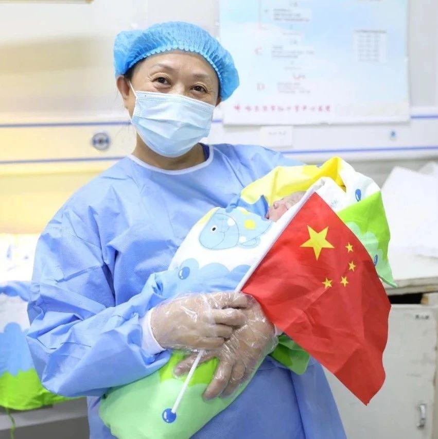 """喜庆!哈尔滨5名""""双福""""宝宝降生,欢迎""""小十一""""""""小小乐""""……"""