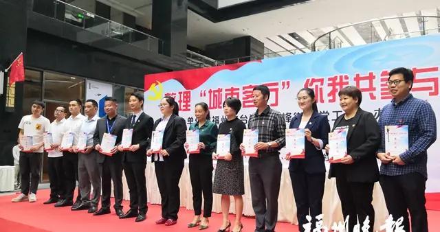 台江专项行动 重点整治市容市貌、交通秩序等十类问题