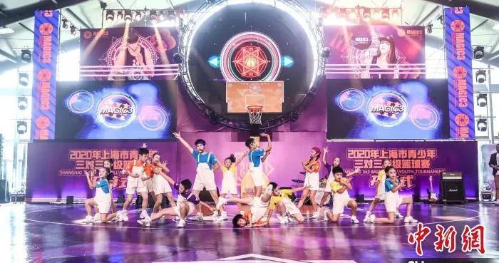 第二届MAGIC 3上海市青少年三对三超级篮球赛开幕