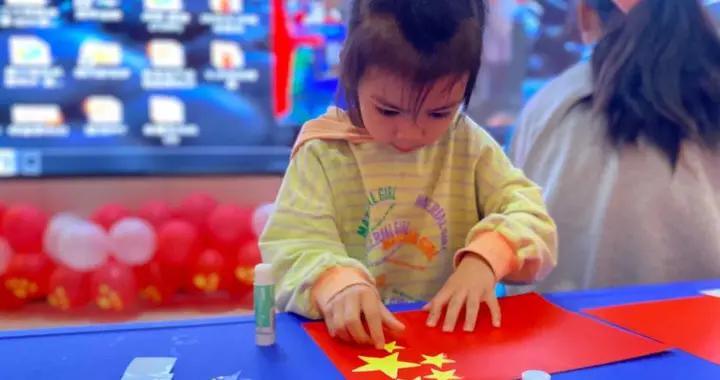 """""""喜迎国庆·欢度中秋""""贵州大龙开发区""""花蜜关爱""""爱心爸妈陪我过双节"""