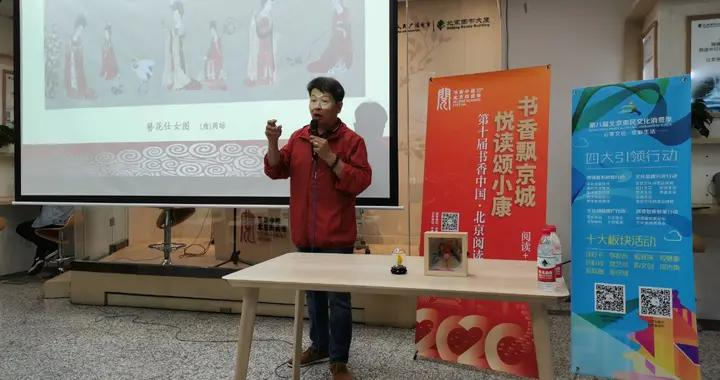 """长假过出传统味儿,来北京图书大厦逛""""非遗文化市集"""""""