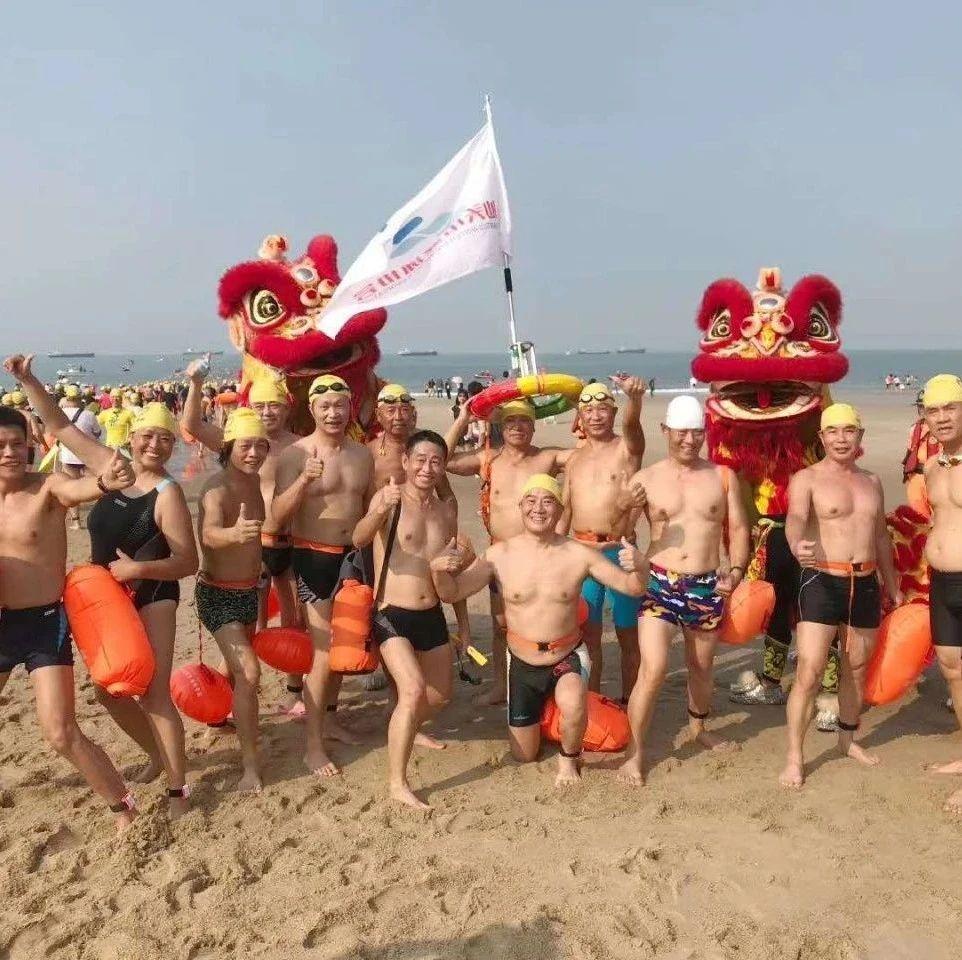 《我运动我快乐》:对大海的真爱——汕头市冬泳协会来做客