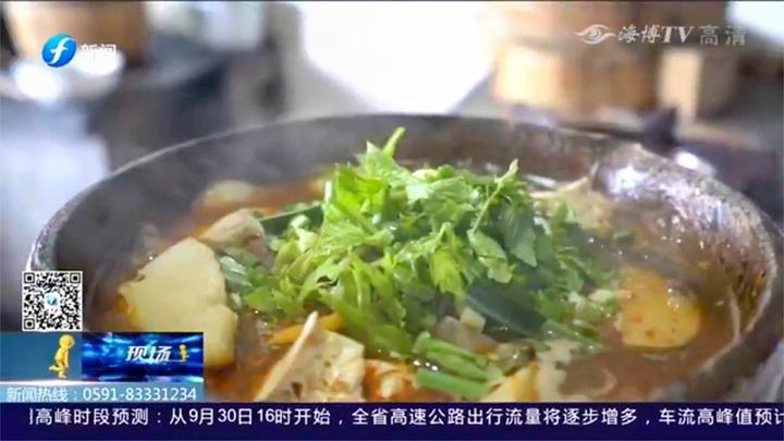 """浦城版""""佛跳墙"""":泥鳅芋子锅,泥鳅与芋子的完美结合"""