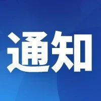 宜昌市图书馆开放时间有调整!