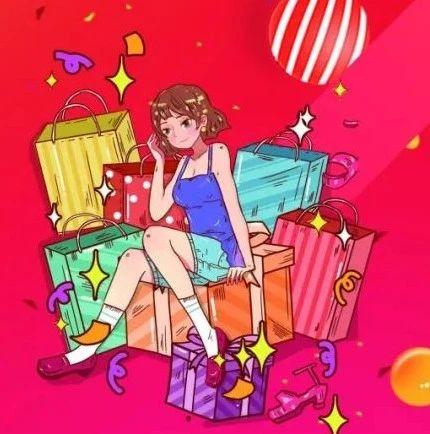 海宁·时尚领潮节庆双节!钜惠全城!