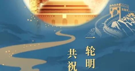 双节庆团圆,精彩节目看珠江