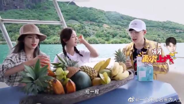 """程潇、吴宣仪听到""""土味情话""""是什么反应?"""