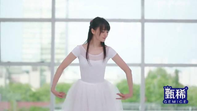 综艺大咖秀郑爽穿洁白仙女裙跳《爱的华尔兹》?