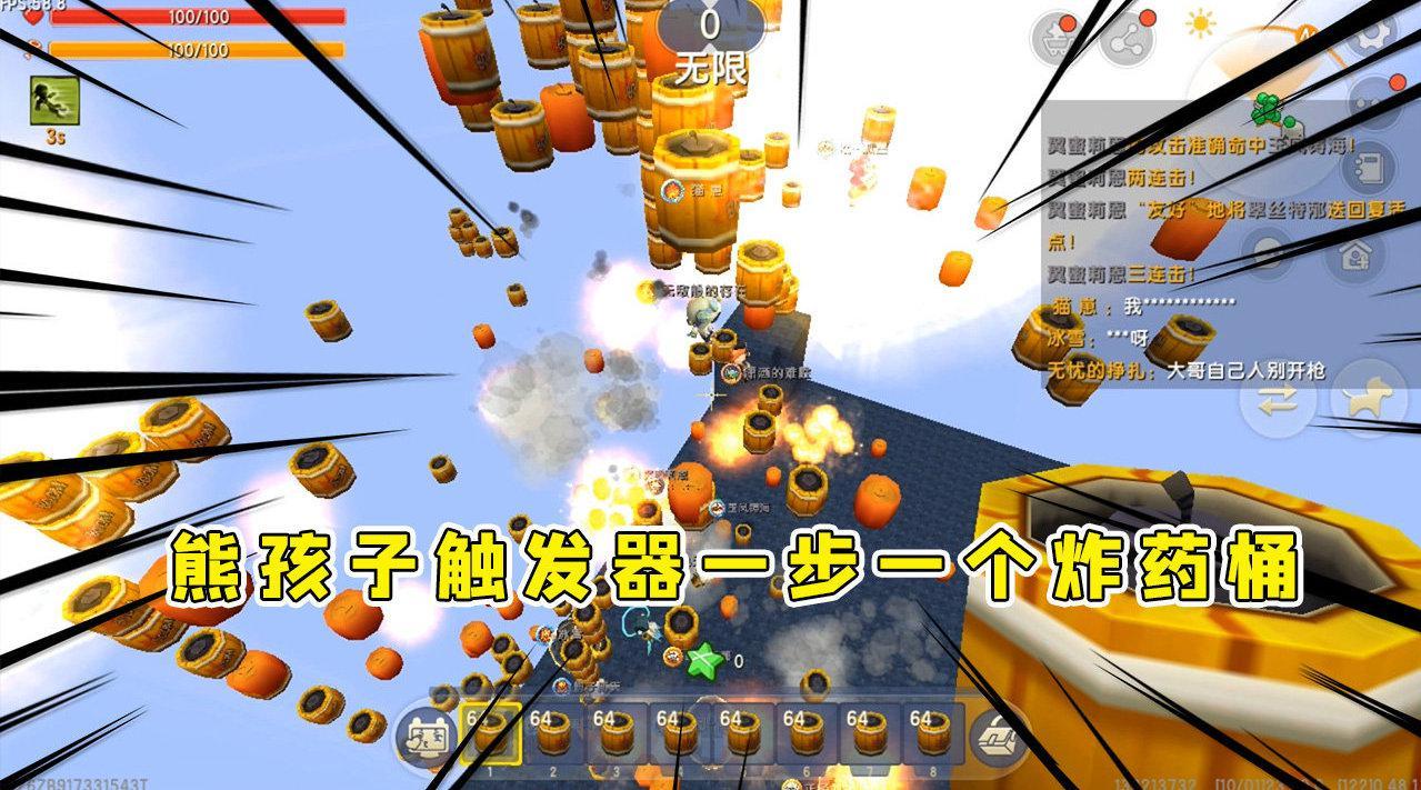 迷你世界:熊孩子触发器,走一步一个炸药桶,半仙被炸得没脾气