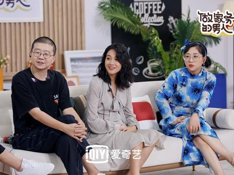 《做家务的男人》第二季杨子姗谈父母相处饭锅兄弟做油爆虾像打仗