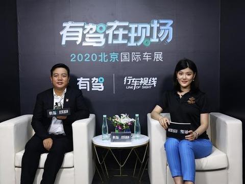 江铃汽车赵芳成:以消费者为中心贯穿到每一款产品