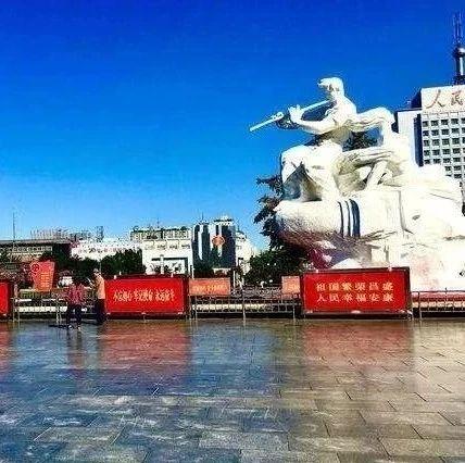 10月6日起,太原地铁1号线五一广场站实施交通管制!