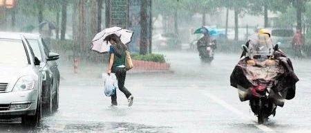 海口发布雷电橙色预警,并伴有局地短时强降水!出门记得带伞……