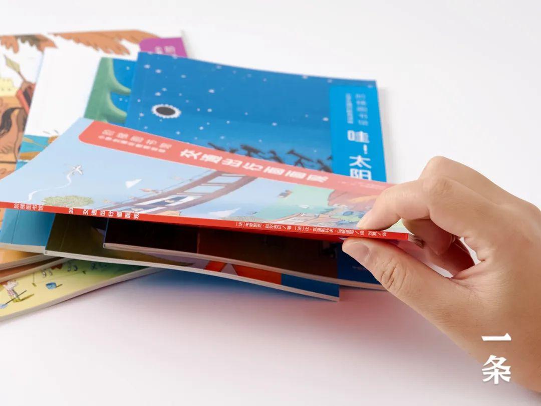 风靡法国的通识科普书,全套40册,带孩子一步一台阶,扎实看世界