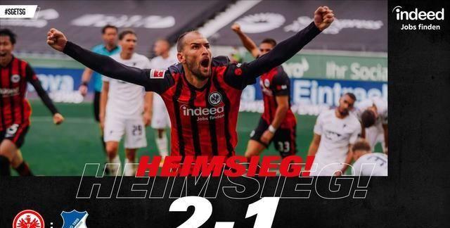 中客场3-1战胜科隆拿到赛季首胜,而对手则遭遇三连败
