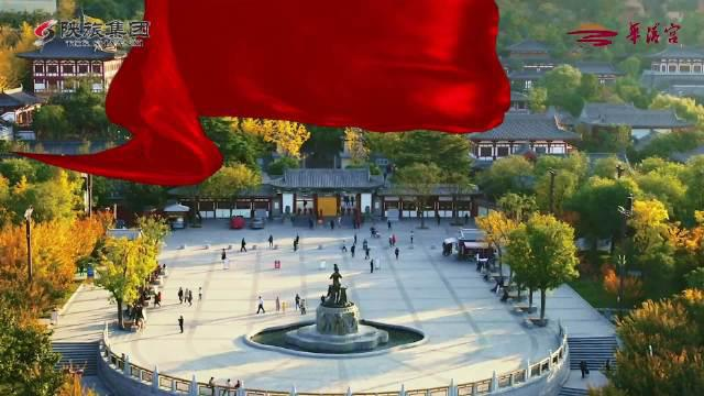 全国各地的游客和皇帝贵妃 在@华清宫 向祖国表白!