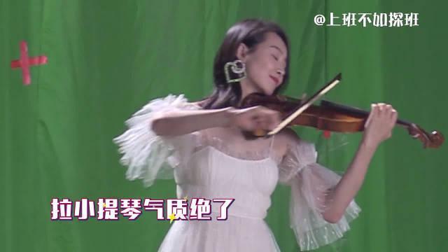 宋茜拉小提琴,公主风白纱裙仙女本仙,一秒破功暴露可爱本性