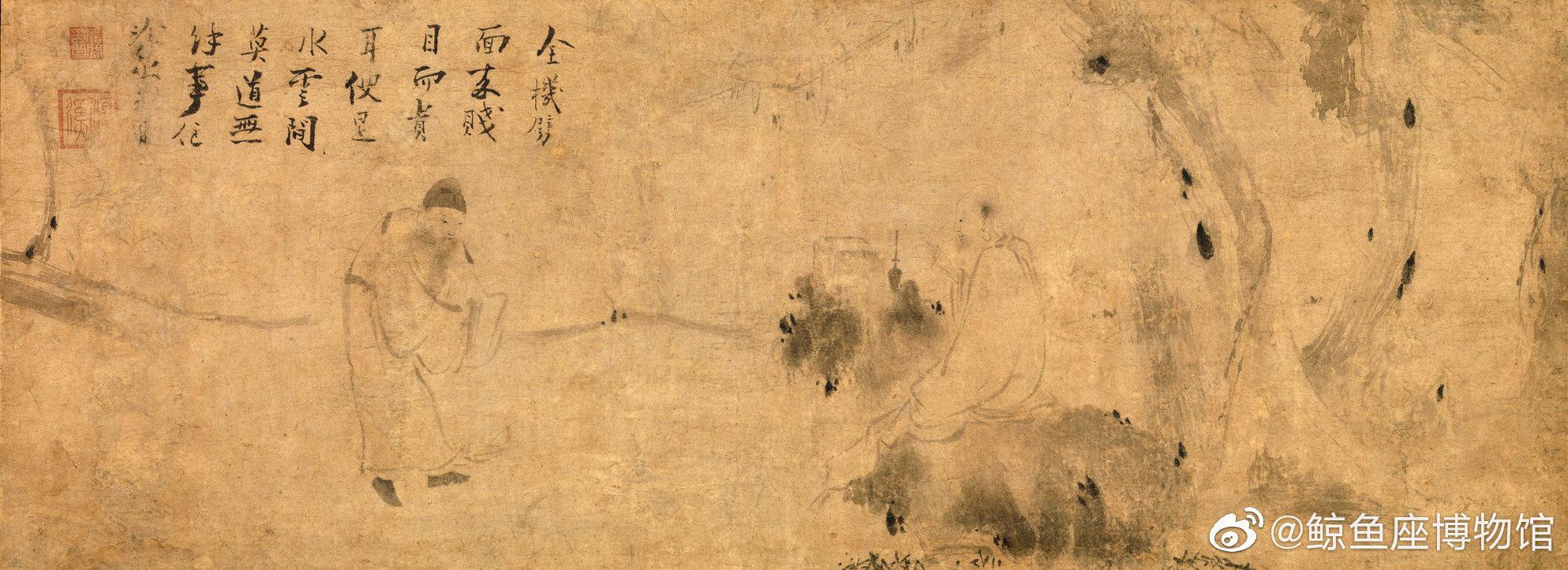 《药山李翱问道图》美国大都会艺术博物馆收藏
