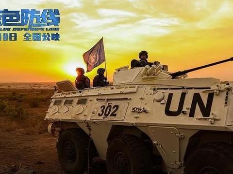 纪录片《蓝色防线》:中国维和部队的真实面貌
