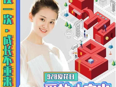 爱心艺人刘媛媛呼吁关注儿童健康成长