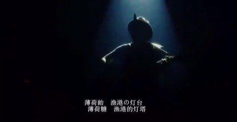 日本乐队amazarashi《曾经我也想过一了百了》Live……