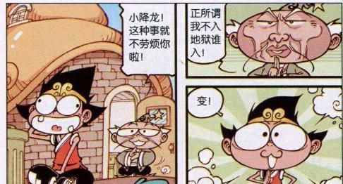"""骗龙:太白""""易蓉""""变成龙帮龙女擦背 没"""