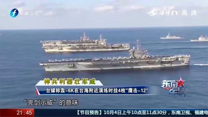 """""""轰-6K""""加""""鹰击-12""""实力强大,成解放军反舰""""大杀器""""!"""