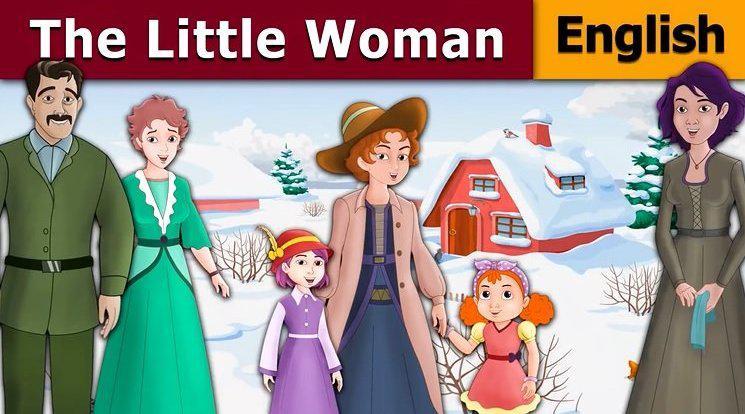 今晚的英语童话故事:《小妇人》