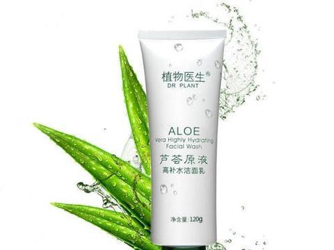 深层清洁肌肤的品牌洗面奶测评:有效平衡水油,减少黑头粉刺滋生