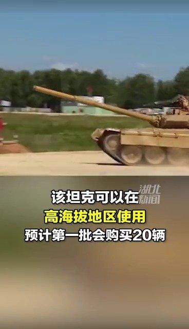 据印媒报,印度将向俄罗斯购买高原轻型坦克……