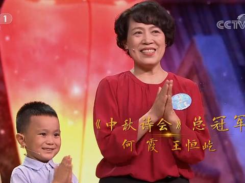 知否家庭赢得2020中国诗词大会中秋诗会总冠军