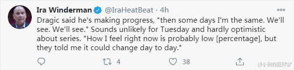 阿德巴约这4天都在承受医治,他有希望在G4中登场