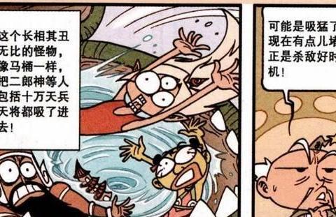 """大话降龙:太白对魔王使出""""色诱之术"""",帝哥就怕太白生下一堆崽"""