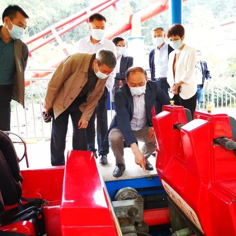 南京:全面开展大型游乐设施专项检查 全力保障节日特种设备安全运行